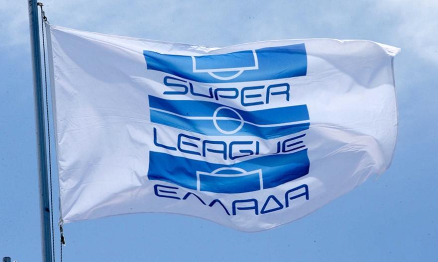 Την Παρασκευή μέσω τηλεδιάσκεψης το Δ.Σ της Super League