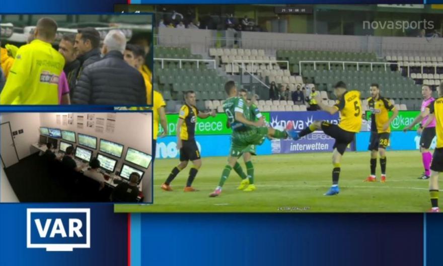 Παναθηναϊκός-ΑΕΚ: Το χαμένο πέναλτι του Μακέντα στο 95'!