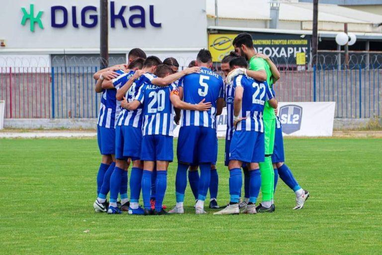 Football League: Το σημερινό πρόγραμμα της 10ης αγωνιστικής