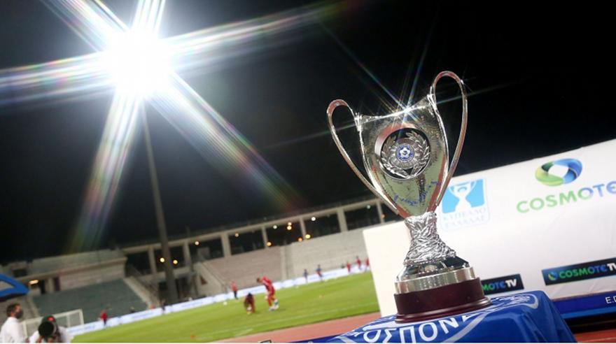 Κύπελλο Ελλάδας: Στις 21.00 η σέντρα του Ολυμπιακός-ΠΑΟΚ