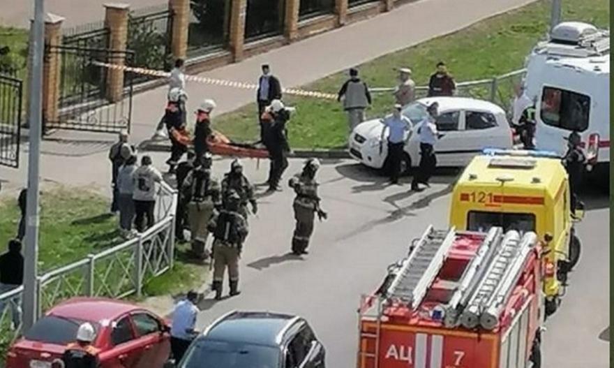 Ρωσία: Ένοπλη επίθεση σε σχολείο - Τουλάχιστον 9 νεκροί