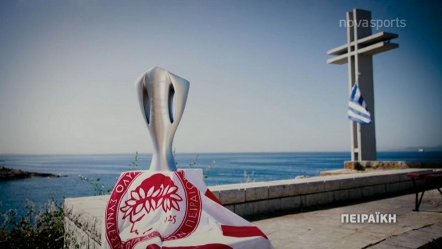Φιέστα Ολυμπιακού: Το τρόπαιο σε κάθε γωνιά του Πειραιά