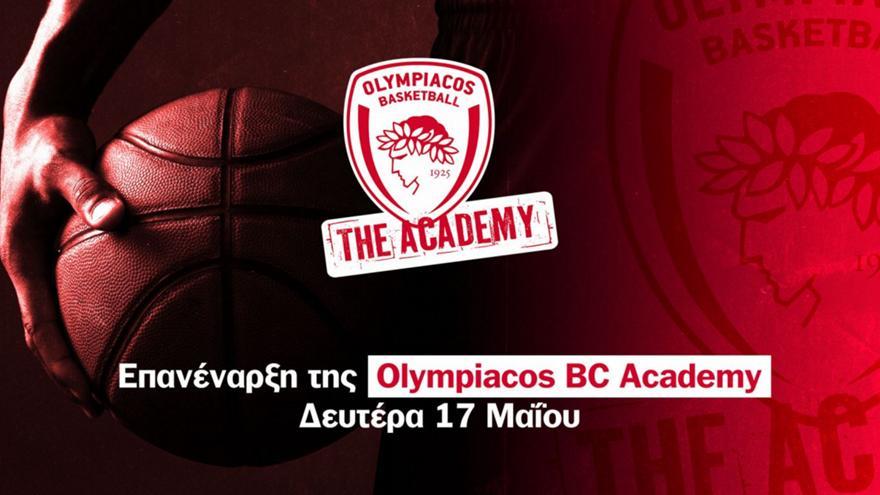 Επαναλειτουργεί η ακαδημία μπάσκετ του Ολυμπιακού