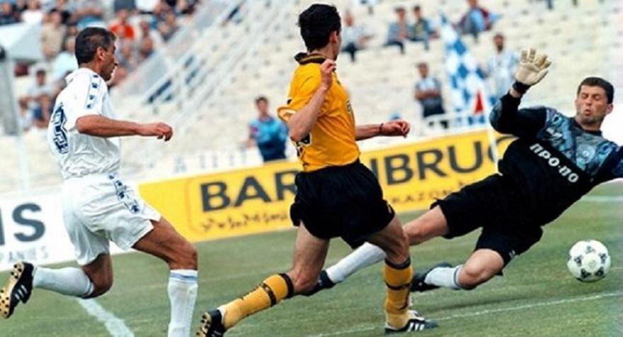 «Ενέργειες που γίνονται με κομπιούτερ»: Η ιστορική επτάρα της ΑΕΚ στον Απόλλωνα στον τελικό του '96