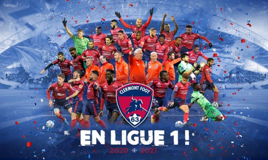 Γαλλία: Ανέβηκε για πρώτη φορά στη Ligue 1 η Κλερμόν