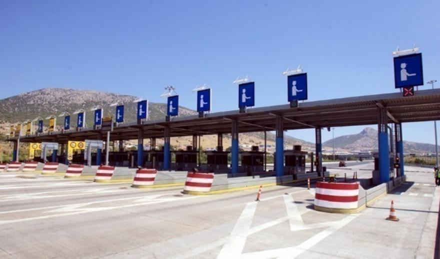 Διόδια: Ιδιαίτερα αυξημένη η έξοδος οχημάτων στην Ελευσίνα