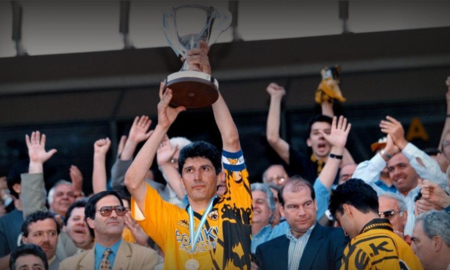 ΑΕΚ για το '96: «Μια υπέροχη ποδοσφαιρική παράσταση»