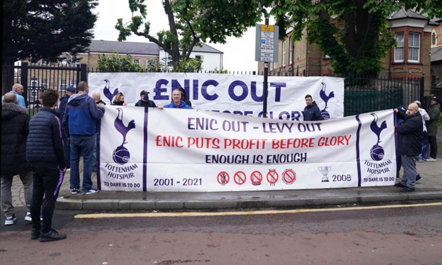 Τότεναμ: Φίλαθλοι διαδήλωσαν κατά της ENIC