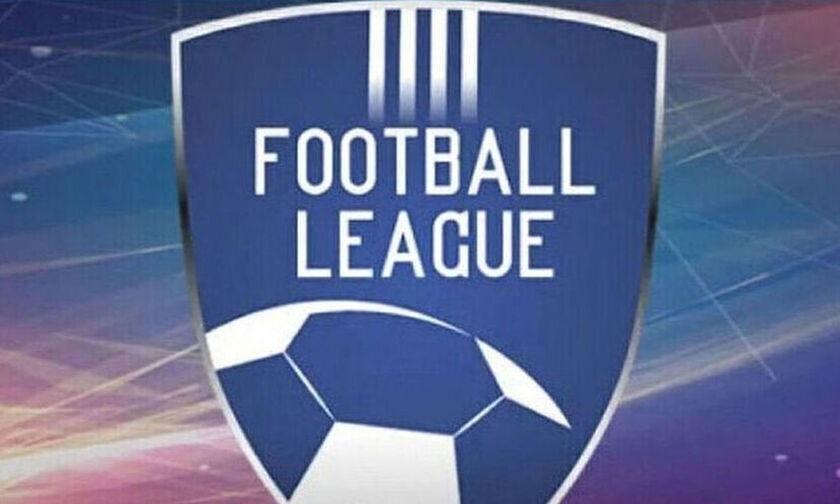 Football League: Το σημερινό πρόγραμμα της 12ης αγωνιστικής