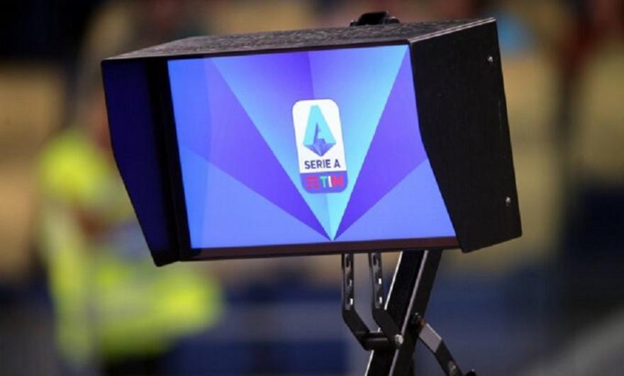 Serie A: Το πρόγραμμα της τελευταίας αγωνιστικής