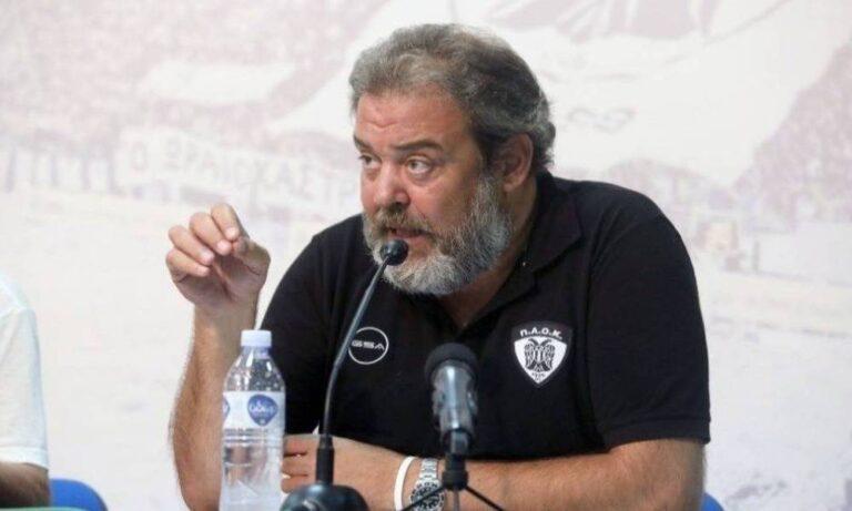 ΚΑΕ ΠΑΟΚ: «Θα ζητήσουμε ξένους διαιτητές»