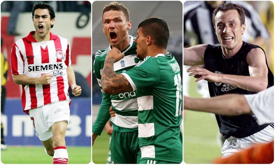 Τελικός Κυπέλλου: Τα γκολ του 21ου αιώνα που έμειναν στην ιστορία