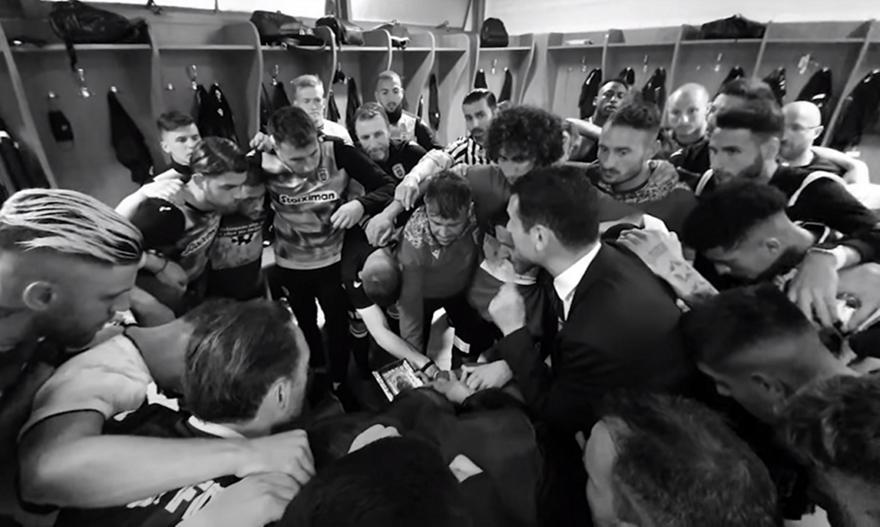 «Ντόπες» Καρυπίδη πριν τον τελικό στους παίκτες του ΠΑΟΚ: «Να έχουμε στο μυαλό αυτή την κ@@λα!»