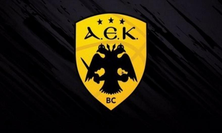 ΑΕΚ: Συλλυπητήρια για τον Κωνσταντίνο Αγγελόπουλο