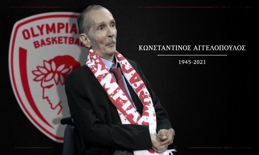 Ολυμπιακός: Συγκινητικό video για Κωνσταντίνο Αγγελόπουλο