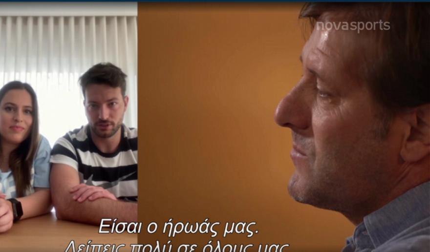 Μαρτίνς: Έκλαψε όταν είδε την οικογένειά του