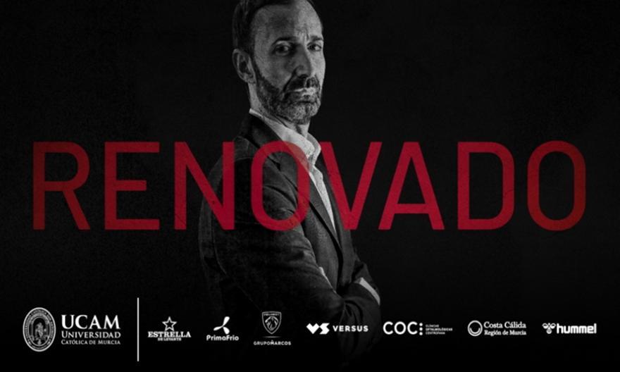 Σίτο Αλόνσο: Ανανέωσε με Μούρθια