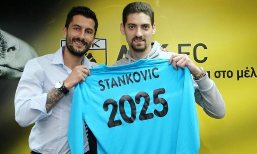 Στην ΑΕΚ και επίσημα ο Στάνκοβιτς!