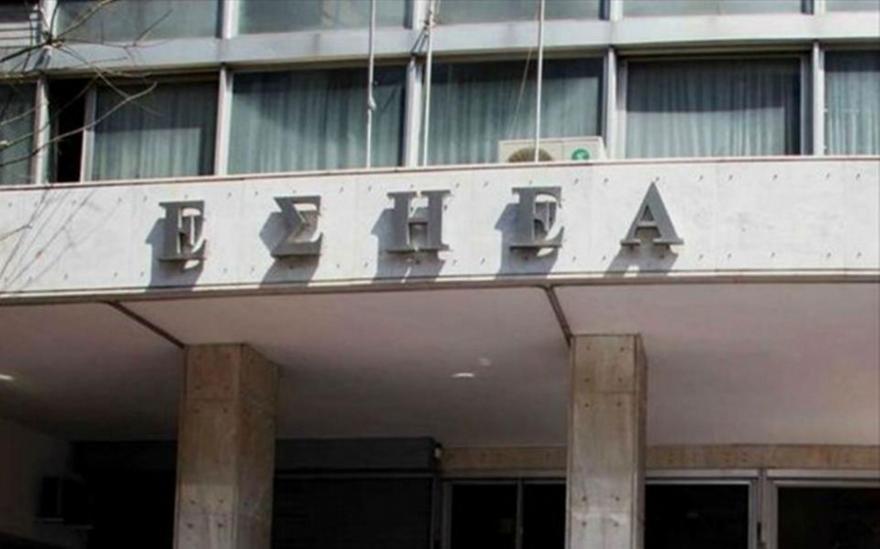 Ο ΣΠΟΡ FM και το sport-fm.gr συμμετέχουν στην 24ωρη απεργία