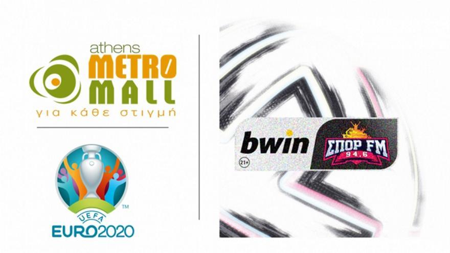 Πρεμιέρα EURO 2020 με ATHENS METRO MALL και bwinΣΠΟΡFM 94,6