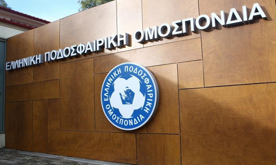 ΕΠΟ: Επιστολή στην UEFA για τη Βόρεια Μακεδονία!