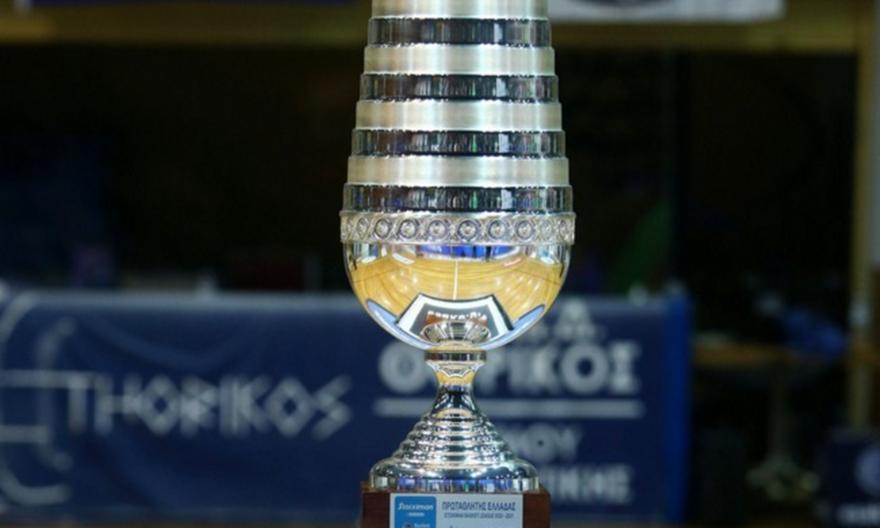 ΕΣΑΚΕ: Ανακοίνωση για την ολοκλήρωση του πρωταθλήματος