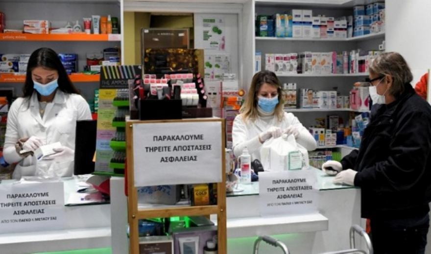 Θεσσαλονίκη:Από σήμερα ξανά διάθεση self test από φαρμακεία