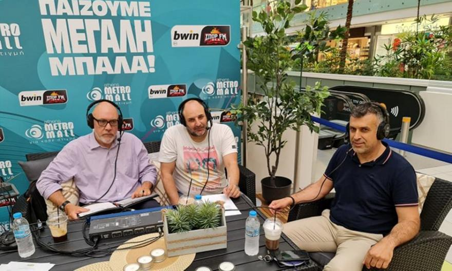 O bwinΣΠΟΡ FM 94,6 έπαιξε μπάλα στo ATHENS METRO MALL