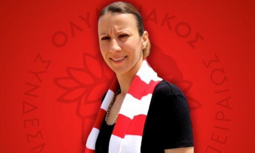 Ολυμπιακός: Ανέλαβε βοηθός η Καλτσίδου