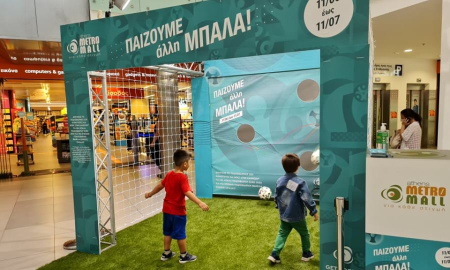 O bwinΣΠΟΡFM 94,6 έπαιξε μπάλα στo ATHENS METRO MALL (pics)
