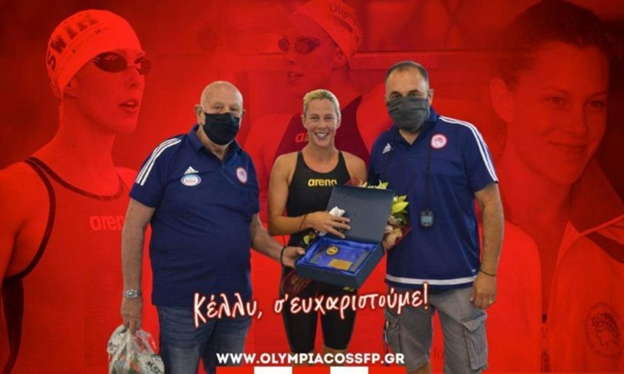 «Αποθεώνει» και ευχαριστεί Αραούζου ο Ολυμπιακός