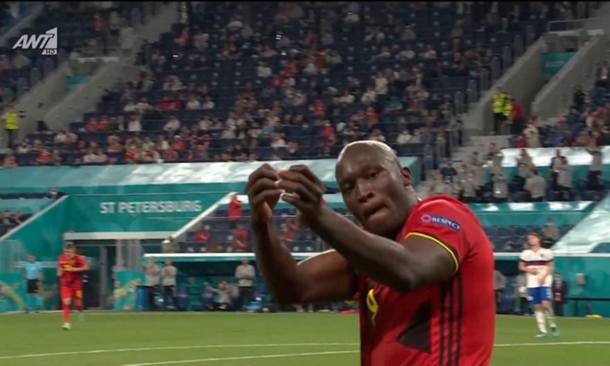 Βέλγιο-Ρωσία: Μαγική ενέργεια του Λουκάκου για το 3-0