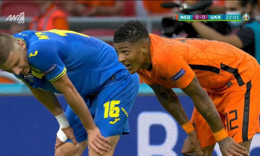 Ολλανδία-Ουκρανία: