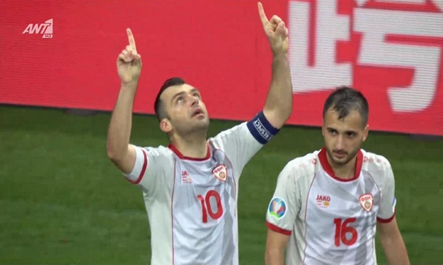 Αυστρία-Βόρεια Μακεδονία: Το 1-1 με τον 37χρονο Πάντεφ!
