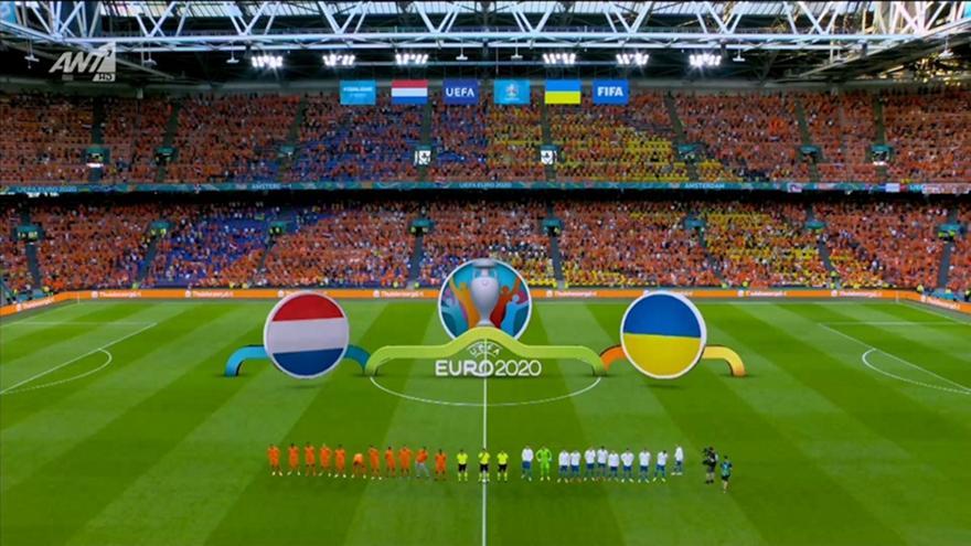 Ολλανδία-Ουκρανία: Τα highlights του ματς