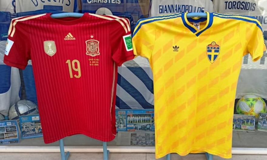 Euro 2020: Το πρόγραμμα των ομίλων... αλλιώς!