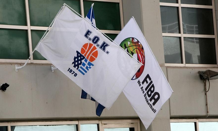 ΕΟΚ: Όρισε για τις 12/9 τις εκλογές η προσωρινή διοίκηση