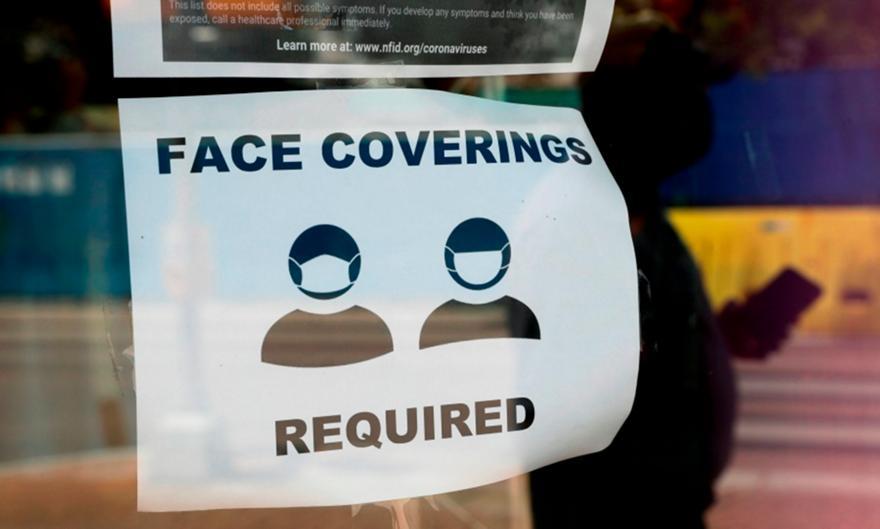 Ισραήλ: Αίρεται η υποχρέωση μάσκας και σε κλειστούς χώρους