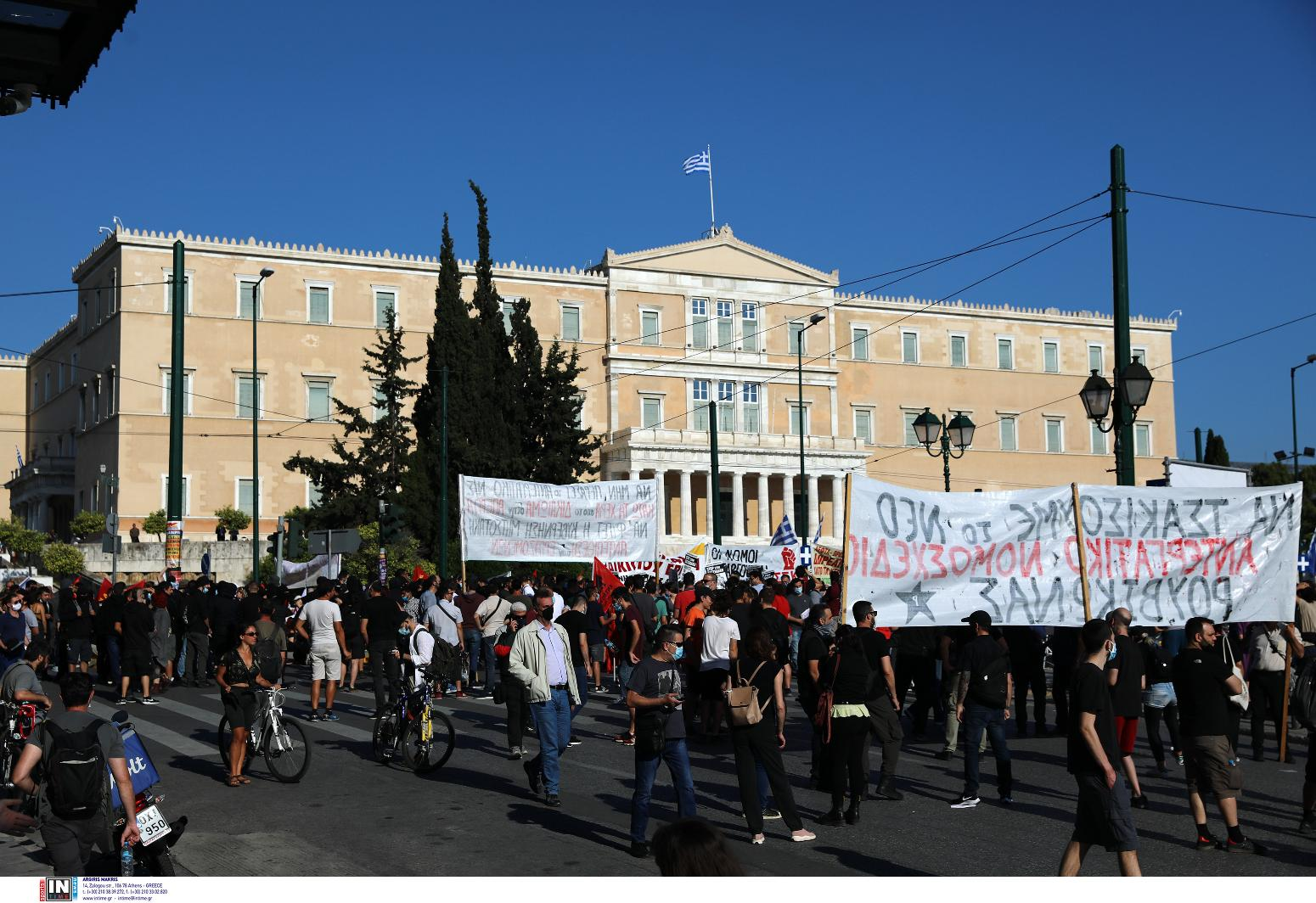 Συλλαλητήριο στο κέντρο για το εργασιακό νομοσχέδιο
