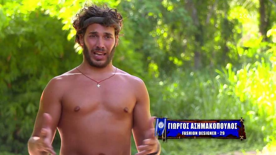 Survivor: Υποψήφιος ο Γιώργος Ασημακόπουλος