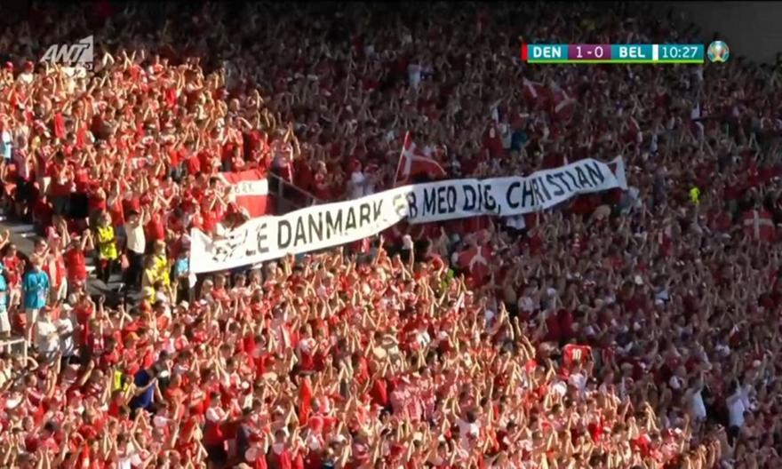 Έρικσεν: Διακοπή στο 10' του Δανία-Βέλγιο και χειροκρότημα!