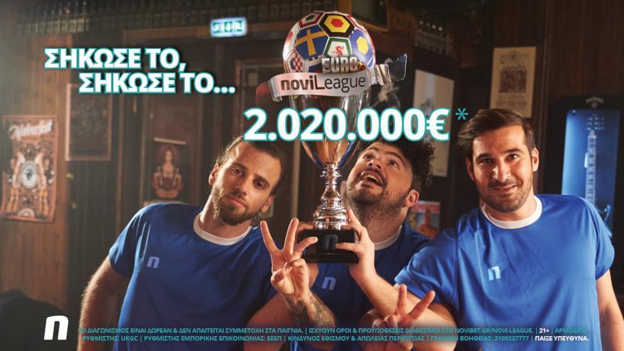 Σήκωσε τη EuroNovileague και κέρδισε 2.020.000€*