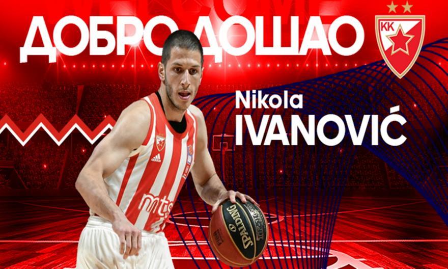 Ερυθρός Αστέρας: Ανακοίνωσε την απόκτηση του Ιβάνοβιτς