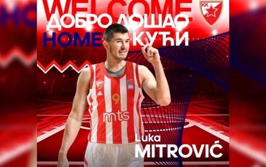 Ερυθρός Αστέρας: Ανακοίνωσε την επιστροφή Μίτροβιτς