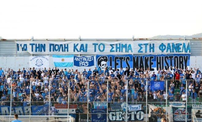 Το κουίζ της ημέρας: Ξέρεις τα σήματα των ελληνικών ομάδων