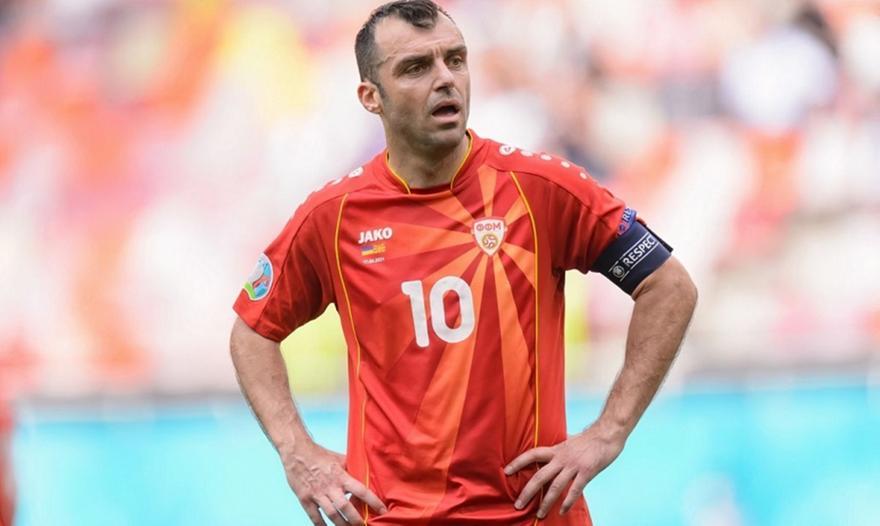 Υποστολή σημαίας στη Β. Μακεδονία: Τελευταίο ματς κόντρα στους Ολλανδούς για τον Πάντεφ!
