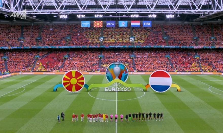 Βόρεια Μακεδονία-Ολλανδία: Τα highlights του ματς