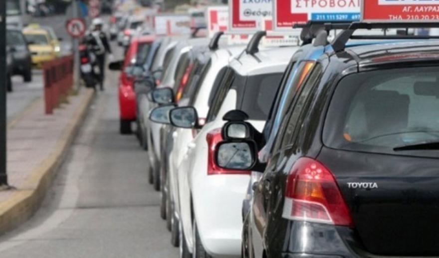 Διπλώματα οδήγησης: Εξετάσεις υποψήφιων οδηγών και Κυριακή