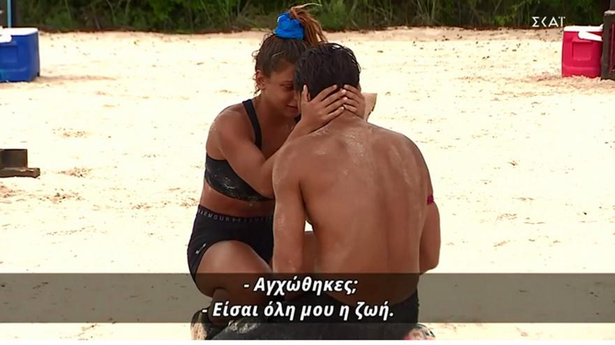 Survivor: Σάκης σε Μαριαλένα: «Είσαι όλη μου η ζωή»
