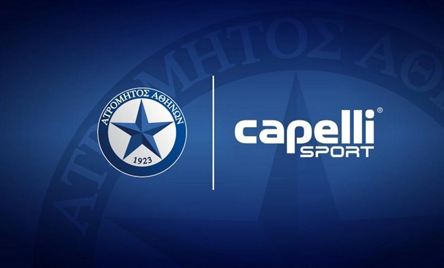 Ατρόμητος: Ανακοίνωσε τη συνεργασία του με την Capelli